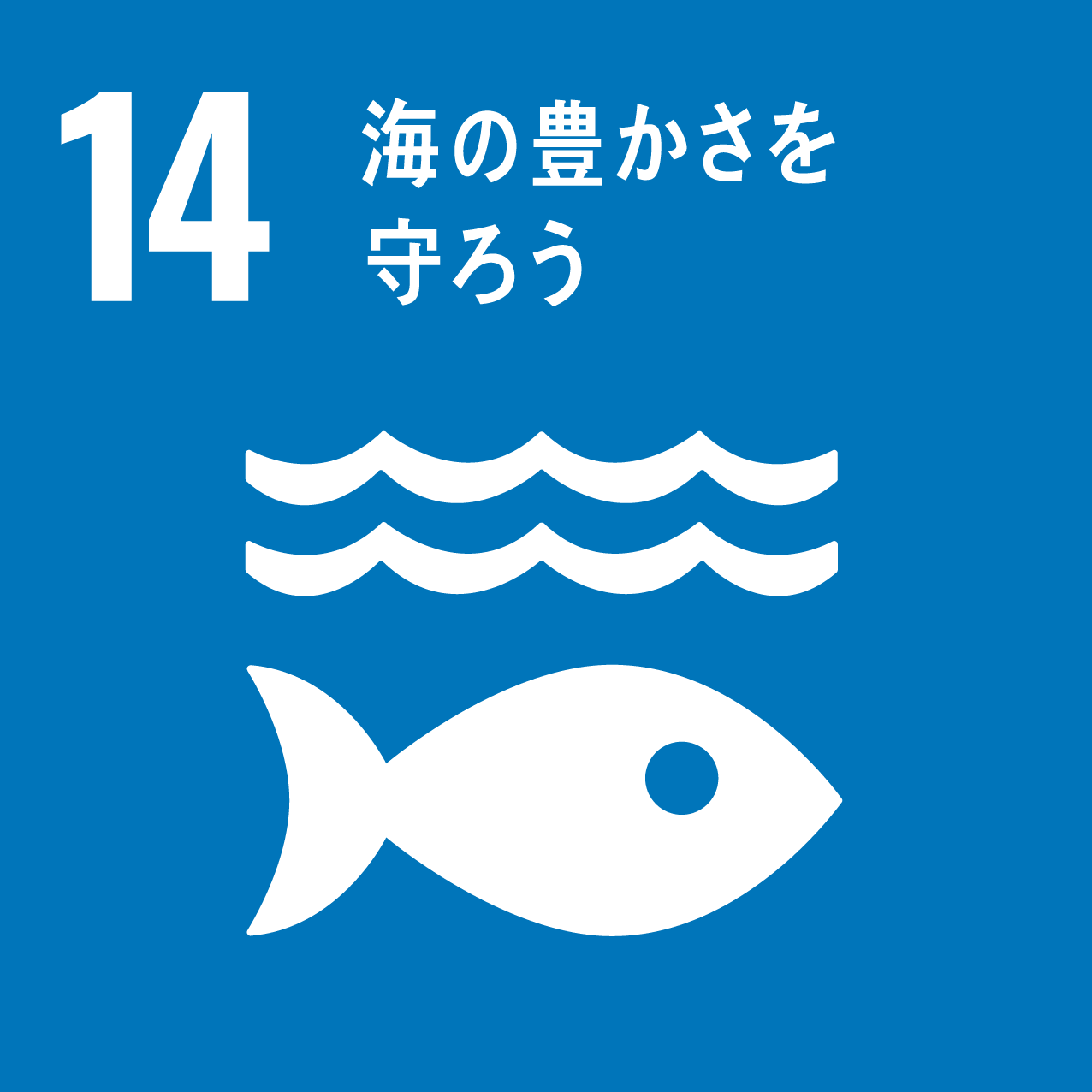 SDG's icon No14